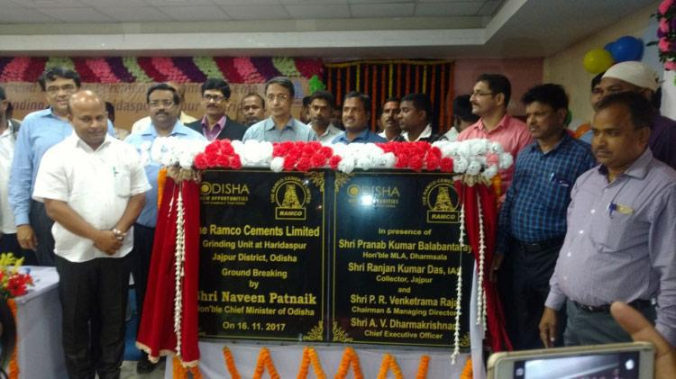 Ground Breaking of Ramco Cement Limited